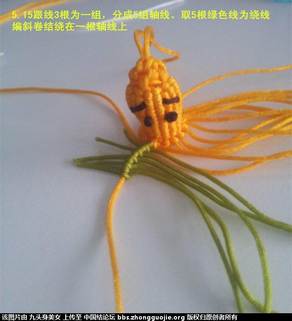 中国结论坛 植物大战僵尸-玉米投手教程  立体绳结教程与交流区 1429386497666rz3kg6dmd