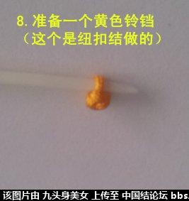 中国结论坛 植物大战僵尸-玉米投手教程  立体绳结教程与交流区 142940zyqcrdu6algr55ab
