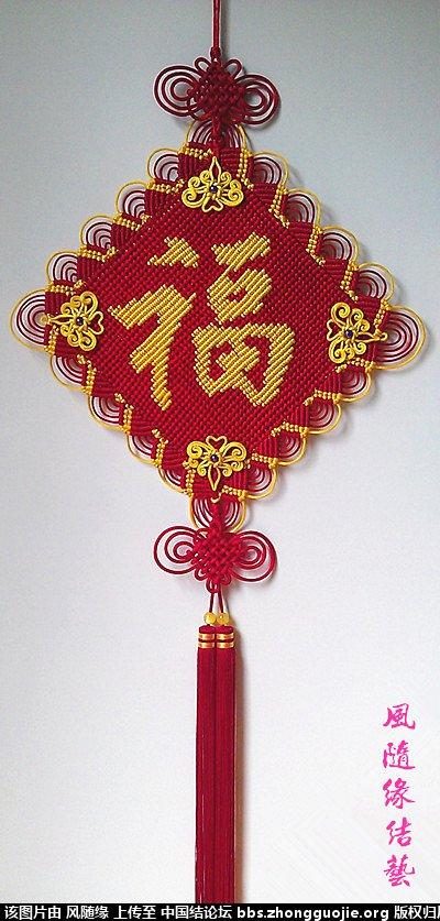 中国结论坛 字板冰花类  作品展示 210519pgyq9pfinip0o9m5