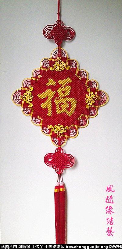 中国结论坛 字板冰花类  作品展示 210524wba2brora6kg4vwl