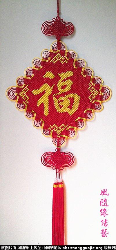 中国结论坛 字板冰花类  作品展示 210528met1mfewz2twfxe5
