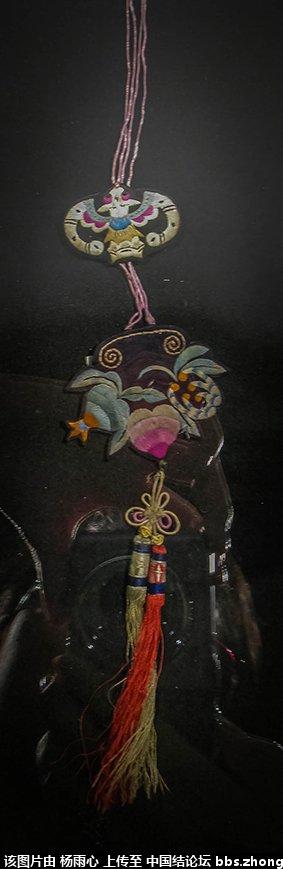 中国结论坛 北京服装学院民族服饰博物馆-------结饰细节与刺绣工艺 北京服装,民族服饰,博物馆,学院,结饰 中国结文化 165100ovka3o9m1ooonbsn