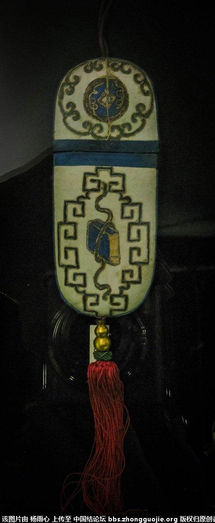 中国结论坛 北京服装学院民族服饰博物馆-------结饰细节与刺绣工艺 北京服装,民族服饰,博物馆,学院,结饰 中国结文化 165642h0xsixgwroch440k