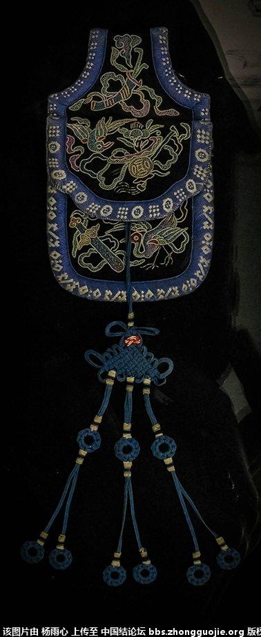 中国结论坛 北京服装学院民族服饰博物馆-------结饰细节与刺绣工艺 北京服装,民族服饰,博物馆,学院,结饰 中国结文化 165950pu4uwb4up8u4wwp1