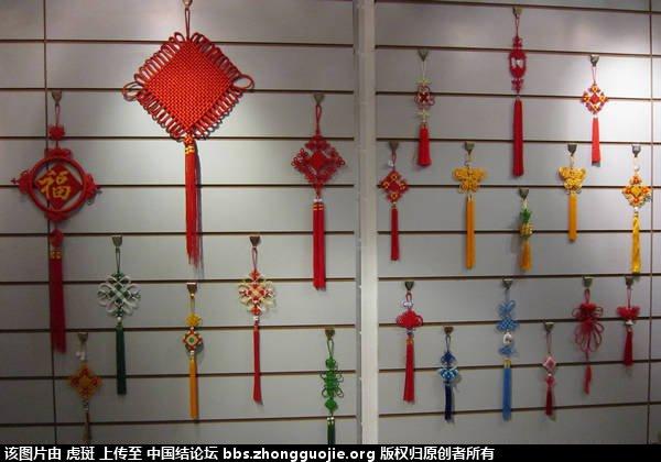 中国结论坛 社区教育学校进行非物质文化遗产教育的汇报演出 学校,演出 结艺网各地联谊会 110700b755s52wz51azvs5