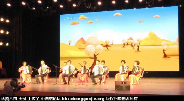 中国结论坛 社区教育学校进行非物质文化遗产教育的汇报演出 学校,演出 结艺网各地联谊会 11070445g711djj6dv10uz