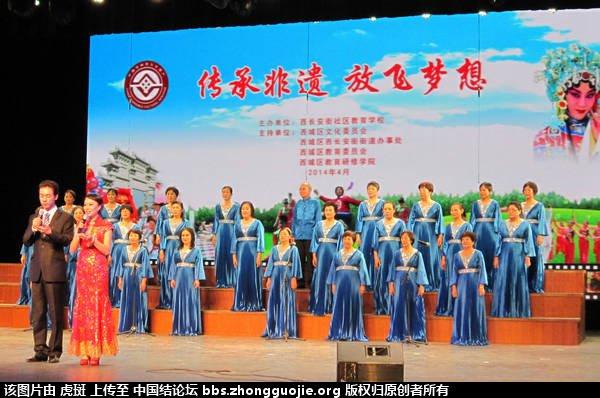中国结论坛 社区教育学校进行非物质文化遗产教育的汇报演出 学校,演出 结艺网各地联谊会 1107079ahxhutvhhzaiq3u
