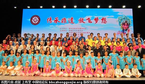 中国结论坛 社区教育学校进行非物质文化遗产教育的汇报演出 学校,演出 结艺网各地联谊会 110707qq7mtyyq5qwq7lff