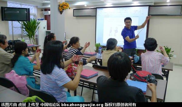 中国结论坛 社区教育学校进行非物质文化遗产教育的汇报演出 学校,演出 结艺网各地联谊会 110709038uq0nzfaaqqx88