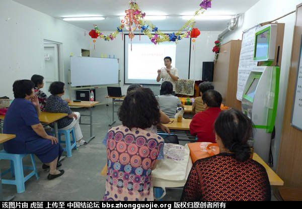 中国结论坛 社区教育学校进行非物质文化遗产教育的汇报演出 学校,演出 结艺网各地联谊会 1107095hlwu516k1zatxww