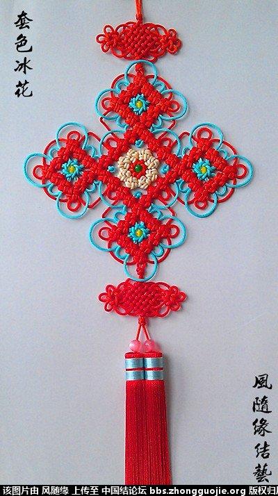 中国结论坛 字板冰花类  作品展示 170417qy6welc4s9ossle5