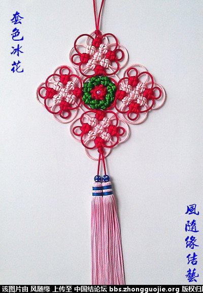 中国结论坛 字板冰花类  作品展示 170419e0vuq8ejoeee9oov