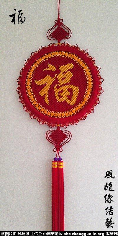 中国结论坛 字板冰花类  作品展示 170422c0m77wbwljkdf3mv
