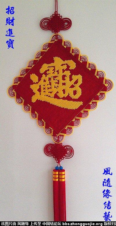 中国结论坛 字板冰花类  作品展示 170428jmu5ua07078l7g5l