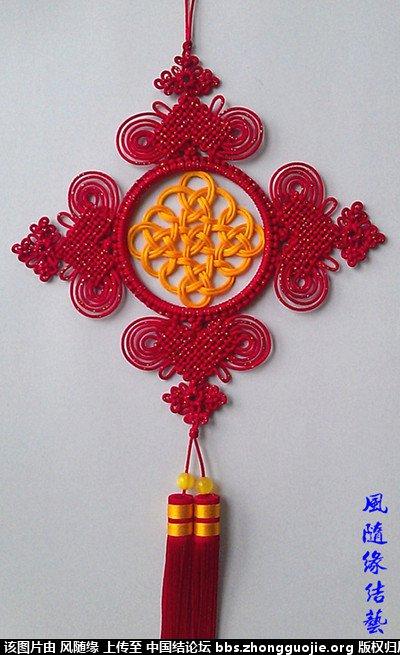 中国结论坛 风随缘中国结艺作品集(15年12月20日更新在一楼) 作品集,中国 作品展示 171544oryckrzoddmcso88