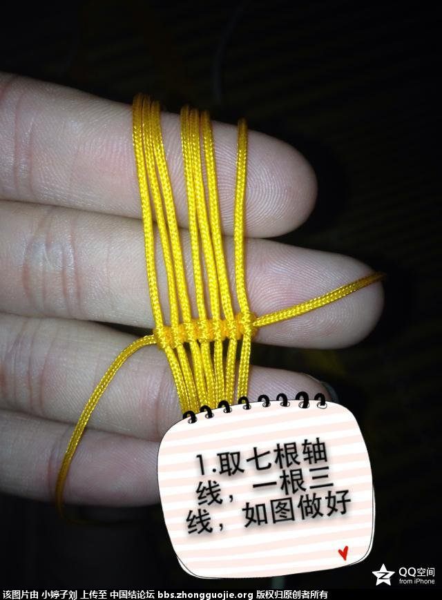 中国结论坛 【原创】轻松熊  立体绳结教程与交流区 080325l7dn3wt2yr75lzw3