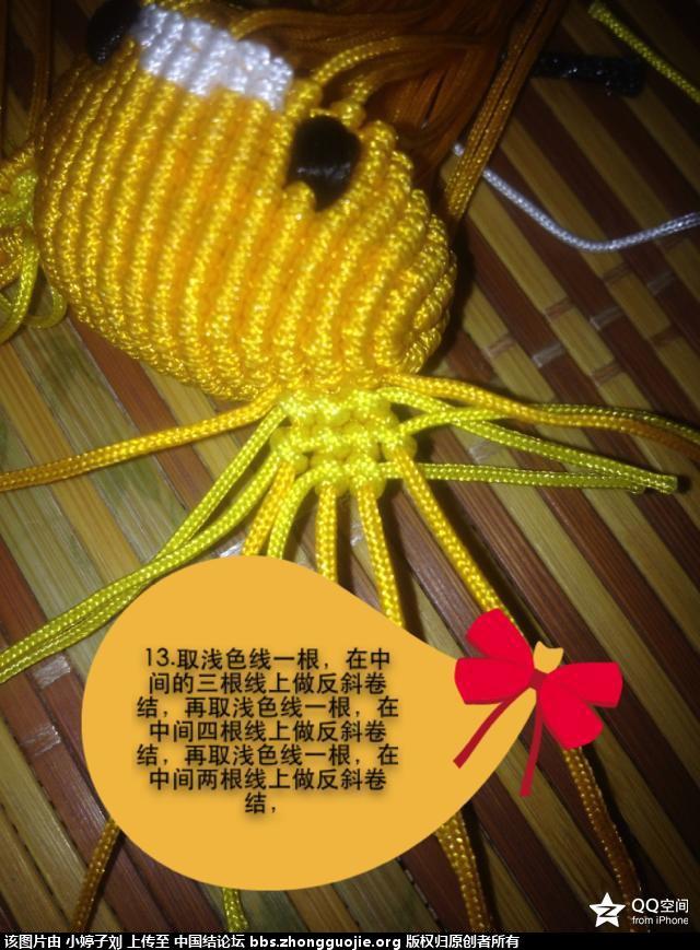 中国结论坛 【原创】轻松熊  立体绳结教程与交流区 080331lsdwwsewt5xw50xx
