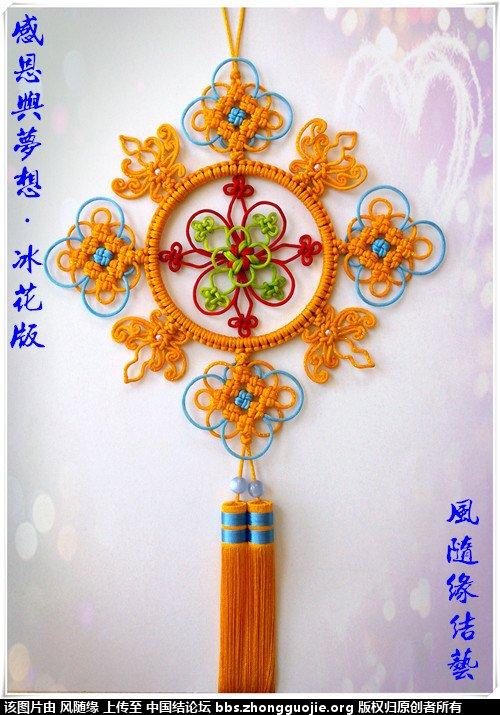中国结论坛 字板冰花类  作品展示 1533306z6i1m7fjsfwvrwp