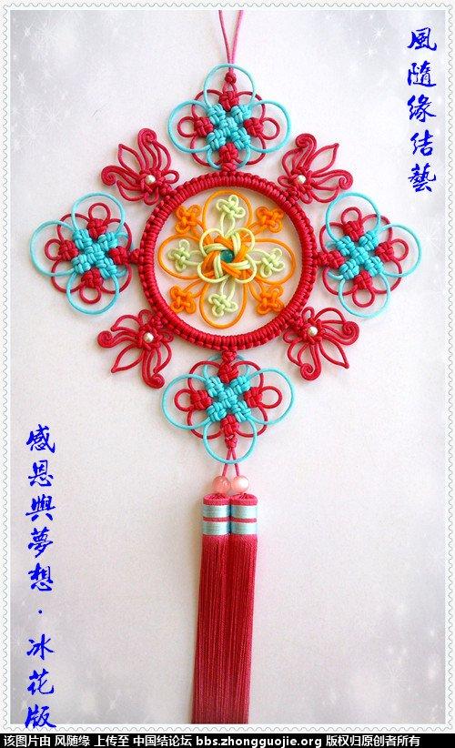 中国结论坛 字板冰花类  作品展示 1533333pv4d9x9p3ur67pa