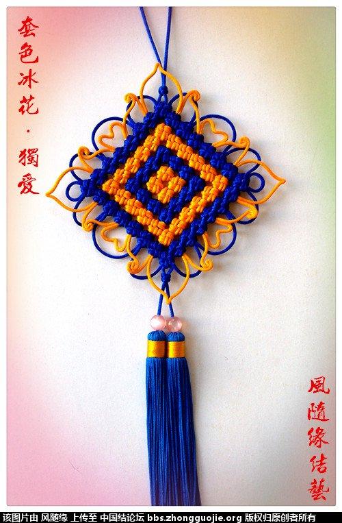中国结论坛 字板冰花类  作品展示 153339eetw5e24tvzci42w