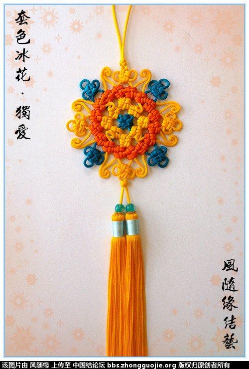 中国结论坛 字板冰花类  作品展示 1542470sr62exxb4zcmb4x