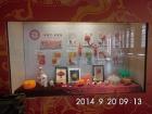 《中国节.中国结-非物质文化遗产.绳结艺术专题展》