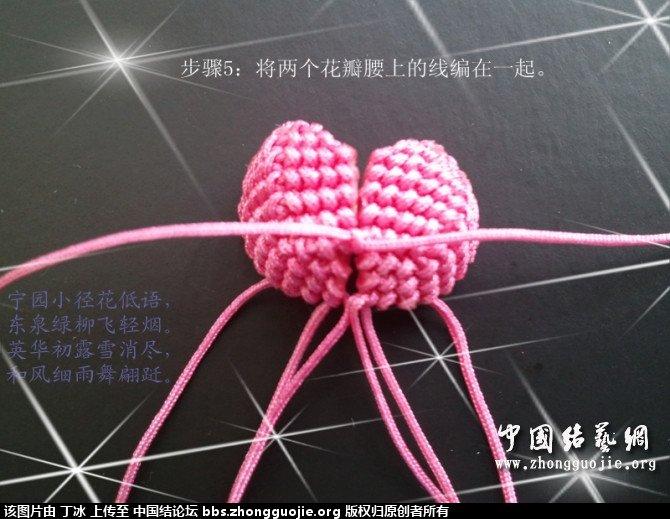 中国结论坛 荷花的组合教程  立体绳结教程与交流区 1317463r4sr8h86eiqhe8s