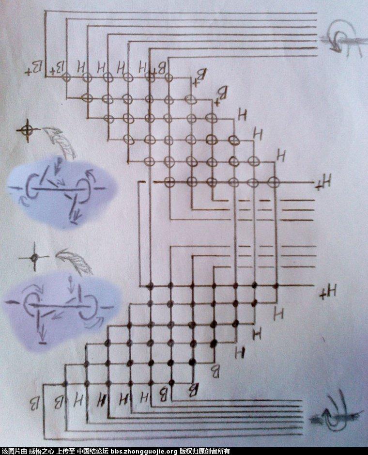 中国结论坛 小蝴蝶的编织过程 编织,蝴蝶 立体绳结教程与交流区 160504cdycldlwwa8xwz2d