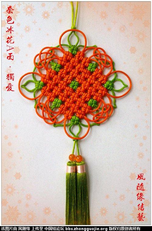 中国结论坛 字板冰花类  作品展示 1611023219qish8q6bh5h6