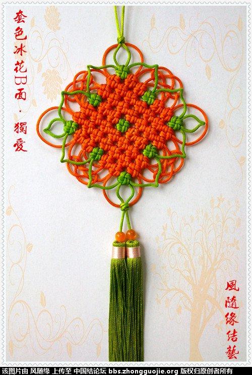 中国结论坛 字板冰花类  作品展示 1611068bf8c78zrc8pbnqb