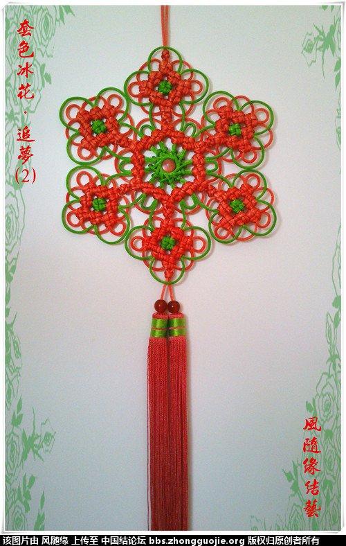 中国结论坛 字板冰花类  作品展示 1611130vdjvjuqkb6u67zv