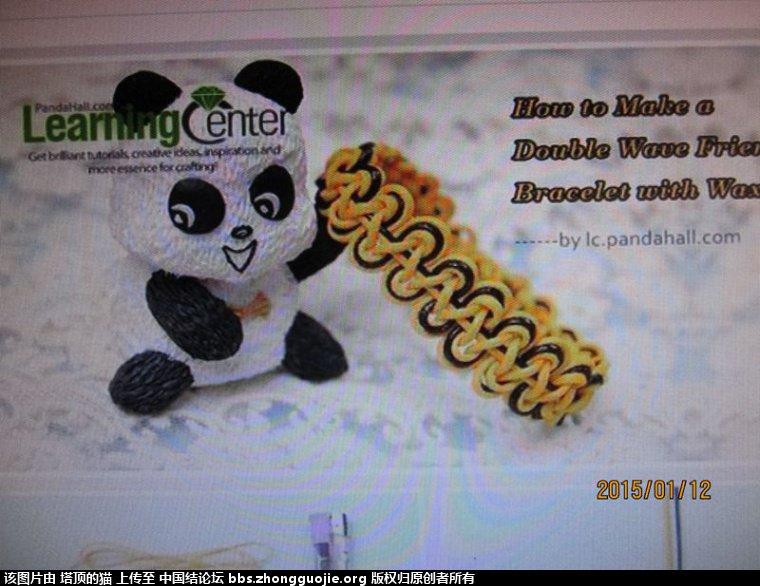 中国结论坛 简单大方的手链 网上 图文教程区 180656cls5r55sar8t4skd