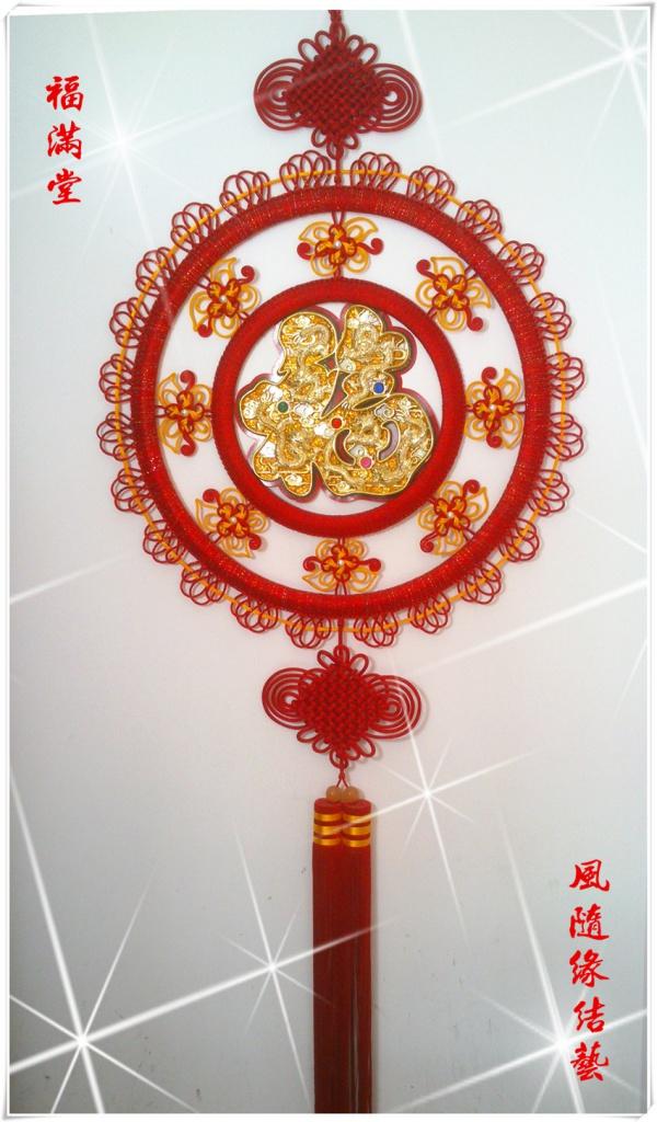 中国结论坛 风随缘中国结艺作品集(15年12月20日更新在一楼) 作品集,中国 作品展示 164859rp9zxbhzuhrhhwzw