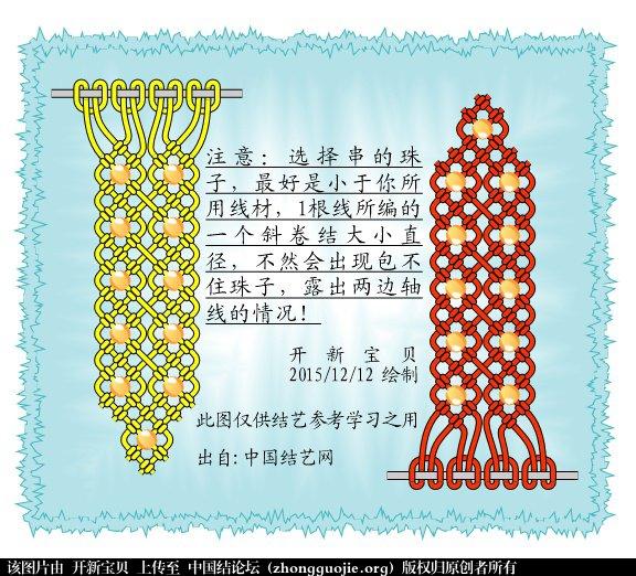 中国结论坛   结艺互助区 184858wgv5v656oo8j25xo