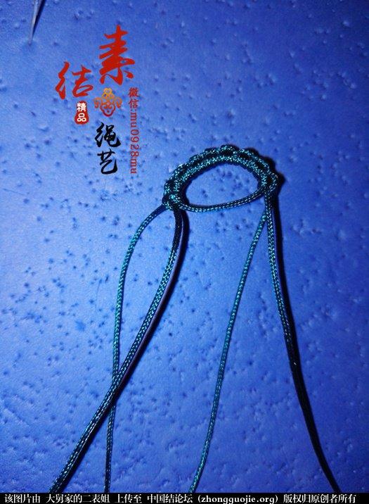 中国结论坛   图文教程区 173836gzvxss48xgnsvm2n
