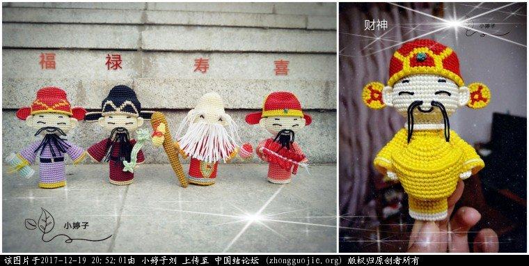 中国结论坛 福禄寿喜财五福临门  立体绳结教程与交流区 205201q3kkpvpp9xkxfrs9