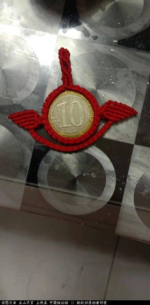 中国结论坛 学习编织包硬币天使翅膀  作品展示 161837tqek1tfatnea0mej