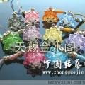 串珠--吊饰集