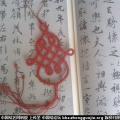 葫芦寿教程(蚂蚁的教程)