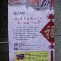 2013杭州之旅