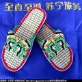 立体蝴蝶拖鞋