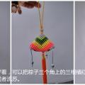 三角粽编法