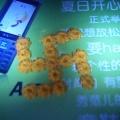 2012天津手工群无主题交流会