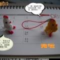 小鸡的故事2012.8.16