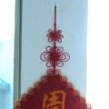 2011中国结