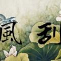 日志插图7