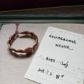 自带爱心的红纹石手链