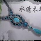 [水清木华作品]107-串珠作品改成了编绳作品