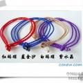 三生绳三层红绳手链的编法(多图)