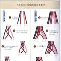 中国结——四股编 八股编 圆形四根线编法